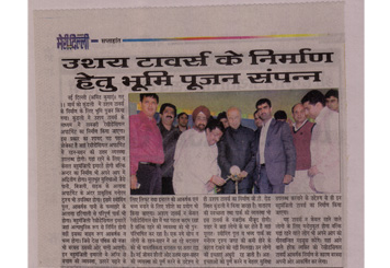 Pardesi Group Real Estate in Meri Dilli Newspaper